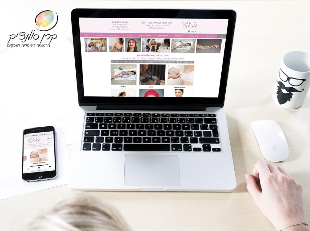 עיצוב ובניית אתר וויקס לבוטיק Yana Fasion