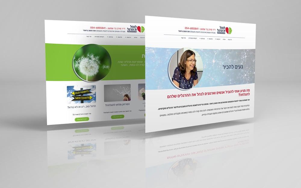 עיצוב ובניית אתר וורדפרס לדר מירב בר שמעון