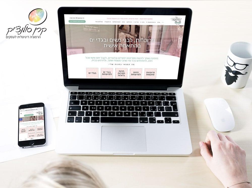 עיצוב ובניית אתר וורדפרס למתוקה לבני נשים