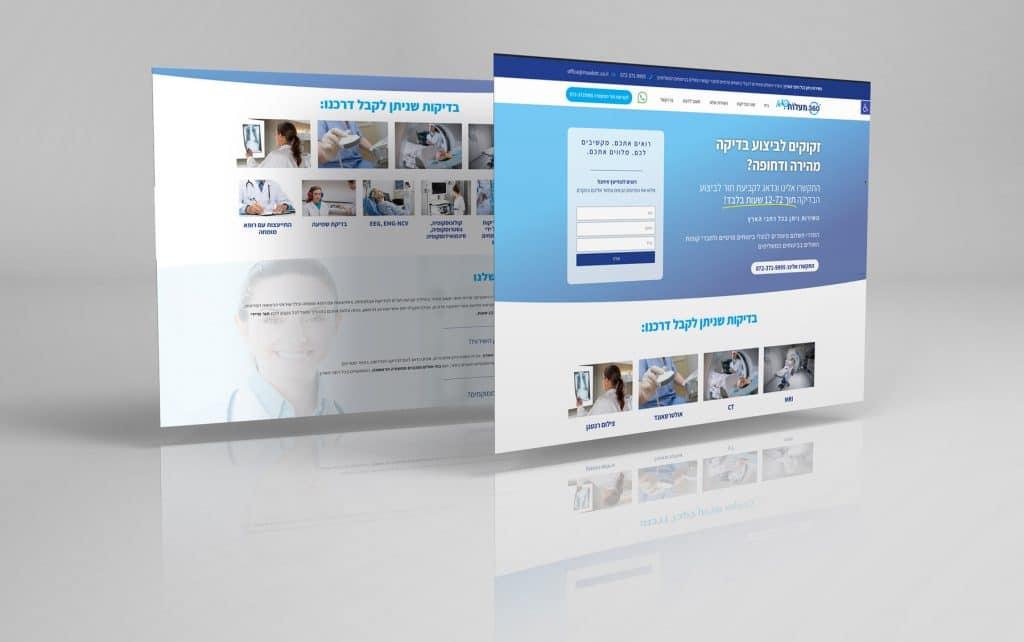 עיצוב ובניית אתר וורדפרס - 360 מעלות שיא