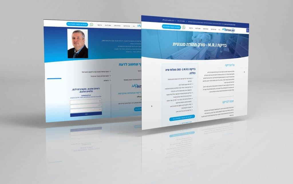 עיצוב ובניית אתר וורדפרס ללקוח 360 מעלות שיא
